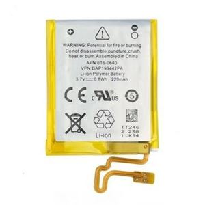 Picture of Replacement Battery for iPod Nano 7