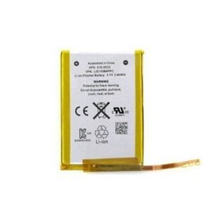 Picture of Replacement Internal Battery for iPod Touch 4