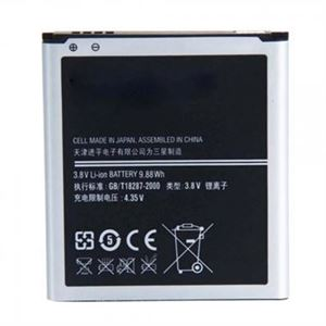 Picture of Galaxy S4 IV Battery Replacement 2600 mAh M919 I337 I545 ACTIVE I537 B600BC
