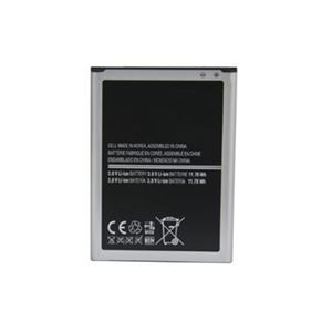 Picture of Galaxy Note 2 Battery Replacement 3100 mAh