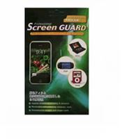 Picture of HTC One (M7) Screen Protector