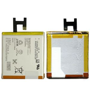 Picture of Sony Xperia Z Battery