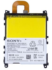 Picture of Sony Z1 Battery