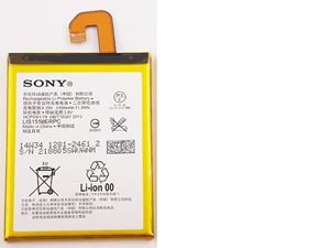 Picture of Sony Xperia Z3 Battery