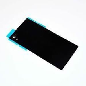 Picture of Sony Xperia Z4 Back Door