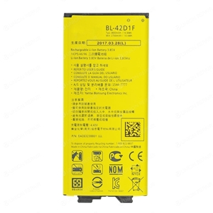 Picture of LG G5 BATTERY (BL-4201F)