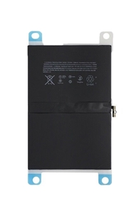 Picture of REPLACEMENT BATTERY FOR IPAD PRO 9.7