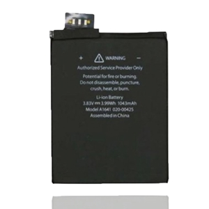 Picture of Replacement Battery for iPod Touch 5 / 6 / 7