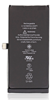 Picture of REPLACEMENT BATTERY FOR IPHONE 12 MINI